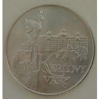 Чехословакия 50 крон 1991, KM#157, серебро