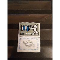 1965 Израиль 2-я международная книжная ярмарка в Иерусалиме чистая клей выпускалась одиночкой (1-7)