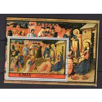 PL35 - 1 шт. Аджман - CTO - объявление и рождество - искусство - Живопись - зубчатый - 1972