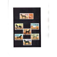 1989. Вьетнам. лошади породы фауна