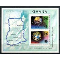 Гана - 1973 - Всемирная метеорологическая организация - [Mi. bl. 51] - 1 блок. MNH.