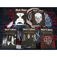Black Metal: Культ - сет из 5 книг