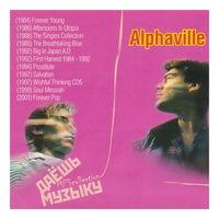 Alphaville (mp3)