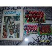Журнал Футбол 87 , фото и 2 календарика Португалия.