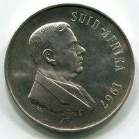 ЮЖНАЯ АФРИКА - РАНД 1967 А