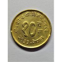 Непал 10 пайс 1976 Развитие сельского хоз-ва