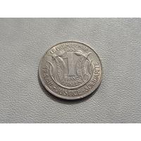 "Гвинея. 1 франк 1962 год KM#4  ""Ахмед Секу Туре"""