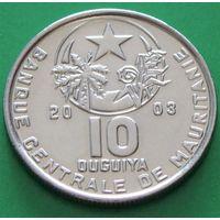 Мавритания. 10 угий 2003 год  KM#4