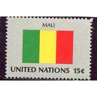 ООН Нью-Йорк. Флаг Мали