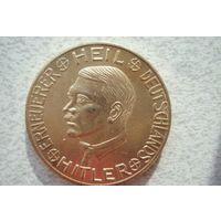 Монета * Адольф Гитлер * Третий рейх
