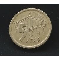5 песет 1995 Испания #01