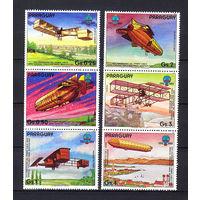 2004 Парагвай. 200 лет истории авиации