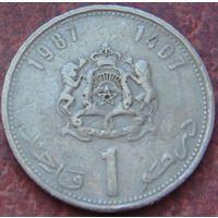 5501:  1 дирхам 1987 Марокко