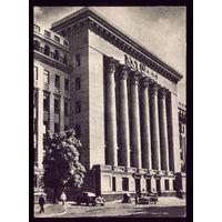 1954 год Киев Здание ЦК партии