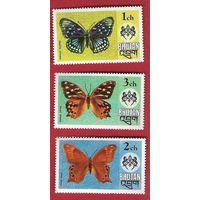 Бутан 1975 бабочки