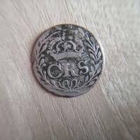 2 эре 1664