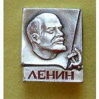 Ленин. 772.