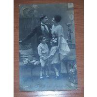 Старая фото-открытка до 1917 г