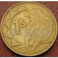 4434:  1 доллар 1998 Намибия