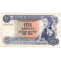 Британский Маврикий 5 рупий 1967 года. Редкая!