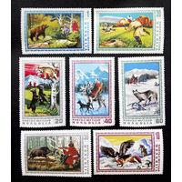 Монголия 1975 г. Охота. Живопись. Искусство, полная серия из 7 марок. #0084-Ч1P6