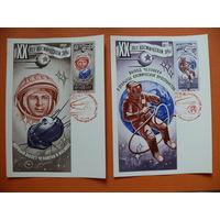 Картмаксимумы (серия КМ из 6 шт.), Стрельников Р., 20 лет космической эры; 1977; чистые (открытки+марки+СГ, Москва, 1984).