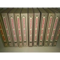 Гарри Гаррисон собрание сочинений тома 1-8 плюс 3 тома Эдем.