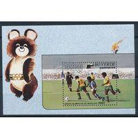 Кабо Верде Олимпиада 1980