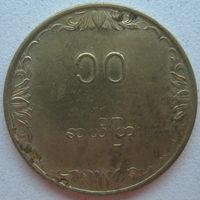 Мьянма 10 пья 1983 г. ФАО. Рис (u)
