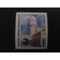 Пакистан 2004 Библиотека