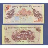 Банкнота Бутан 5 нгултрум 2015 UNC ПРЕСС сказочные птицы, Такцанг-лакханг