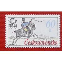 Чехословакия. ( 1 марка ) 1978 года.
