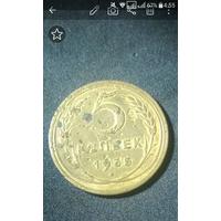 Монета 5 копеек1935 год(р)