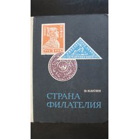 Книга 238стр.