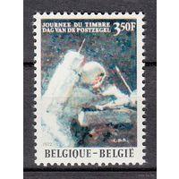 1972 Бельгия Космос Астронавт День почтовой марки 1677 п/с ** 0.20 евро