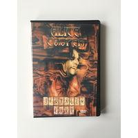 Alice Cooper / Brutally live концерт DVD