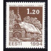 1994 Эстония. Архитектура