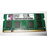 Память для ноутбука SO-DIMM DDR2 2Gb Kingston