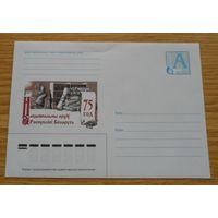 Беларусь 2002 национальный архив