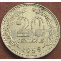 5068:  20 сентаво 1958 Аргентина КМ# 55 никель