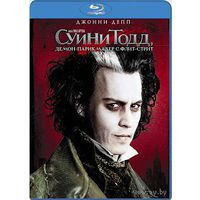 Суини Тодд, демон-парикмахер с Флит-стрит / Sweeney Todd: The Demon Barber of Fleet Street(Джонни Депп)DVD5