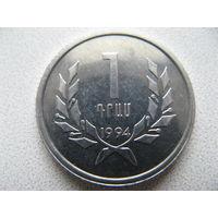 Армения 1 драм 1994 г.