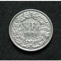 Швейцария 1/2 франка 1921