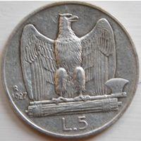 10. Италия 5 лир 1927 год, серебро.