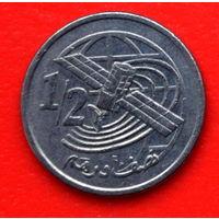 35-17 Марокко, 1/2 дирхама 2002 г.