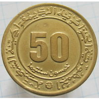 1к Алжир 50 сантимов 1975 распродажа коллекции