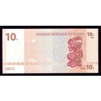 10 Франков 2003 год Конго