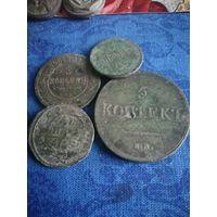 Монетки РИ