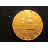 АЗИЯ ИРАН 100 риалов 1958 (1377) Храм-мечеть Имама Резы