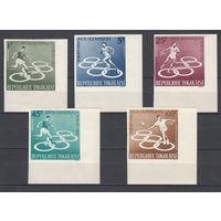 """Спорт. Олимпиада """"Токио 1964"""". Того. 1964. 5 марок б/з (полная серия). Michel N 435-439 (20,0 е)"""
